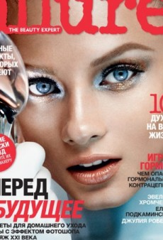 Giampaolo Sgura Takes Anna Selezneva Into the Future for Allure Russia (Forum Buzz)