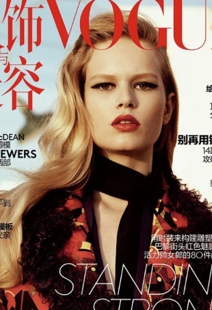 voguechina-anna-oct14-portrait