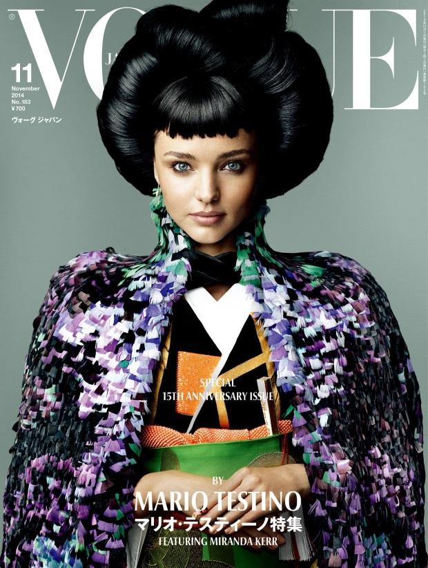Vogue Japan November 2014 Miranda Kerr