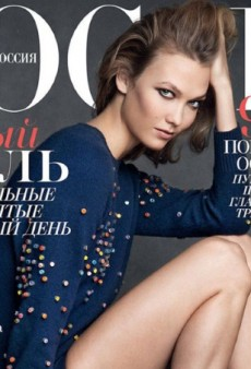 Boring or Beautiful? Karlie Kloss Wears Chanel on Vogue Russia's Latest Cover (Forum Buzz)