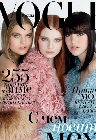 voguerussia-nov14-demarchelier-portrait