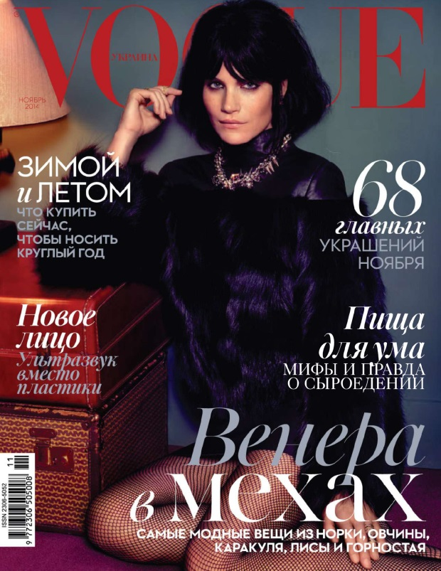 Vogue Ukraine November 2014 Missy Rayder