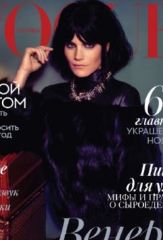 Vogue Ukraine Welcomes Missy Rayder as Its November Cover Girl (Forum Buzz)