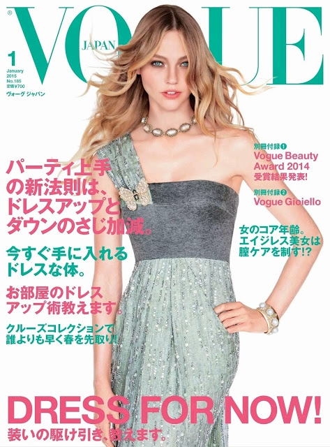 Vogue Japan January 2015 Sasha Pivovarova