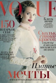Natalia Vodianova Does Ladylike Glamour on Vogue Russia's December Cover (Forum Buzz)