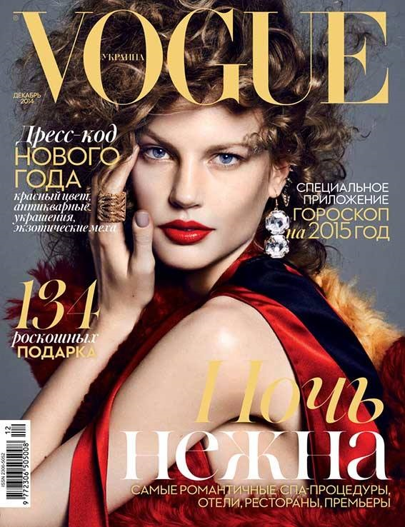 Vogue Ukraine December 2014 Elisabeth Erm