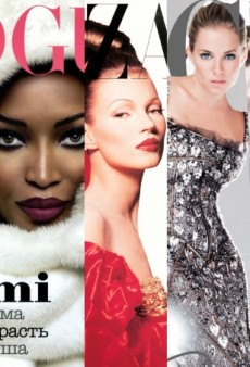 Flashback: Top 5 Most Festive Fashion Magazine Covers Ever