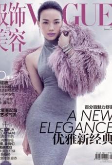 Shu Qi's Vogue China Cover Stirs a Ton of Debate (Forum Buzz)
