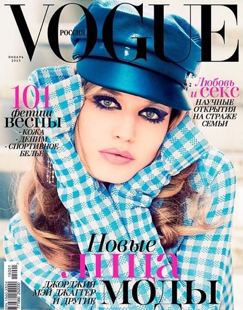 Vogue Russia January 2015 Georgia May Jagger