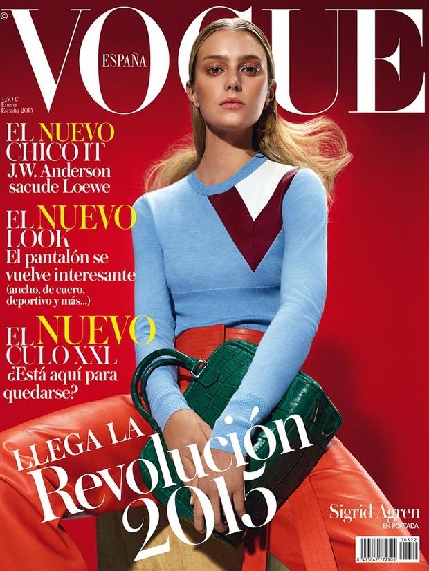 Vogue Spain January 2015 Sigrid Agren