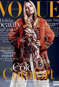 Georgia May Jagger Lands Vogue Thailand's December Cover Wearing Givenchy (Forum Buzz)
