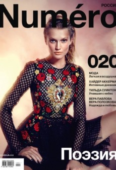 Toni Garrn Scores Yet Another Cover of Numéro, with Some Questionable Eyebrows (Forum Buzz)
