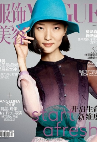 voguechina-feb15-dujuan-portrait