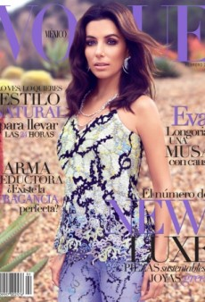 Mixed Reviews for Eva Longoria's Vogue Mexico Cover (Forum Buzz)