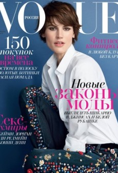 Did Patrick Demarchelier Really Shoot This 'Lazy' Vogue Russia Cover? (Forum Buzz)