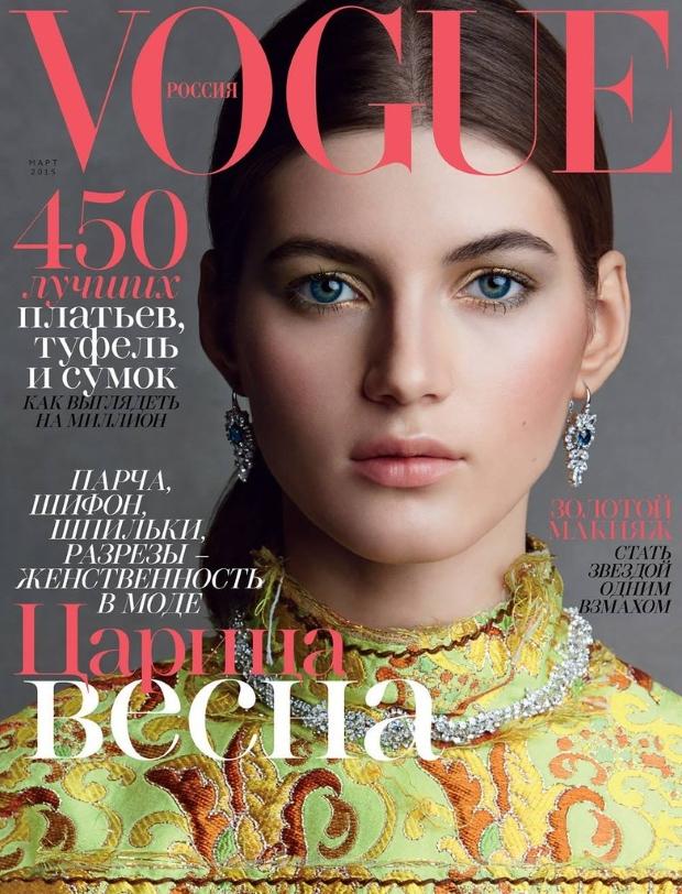 Vogue Russia March 2015 Valery Kaufman Patrick Demarchelier