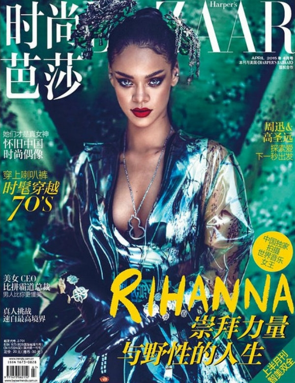 Harper's Bazaar China April 2015 Rihanna Chen Man