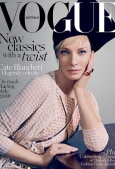 You'll Either Love or Hate Cate Blanchett's New Vogue Australia Cover (Forum Buzz)