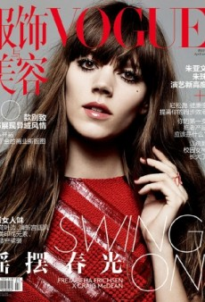 Freja Beha Erichsen's Makeup Ruins Vogue China's April Cover for Us (Forum Buzz)
