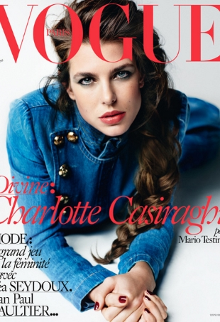 vogueparis-april15-charlotte-portrait