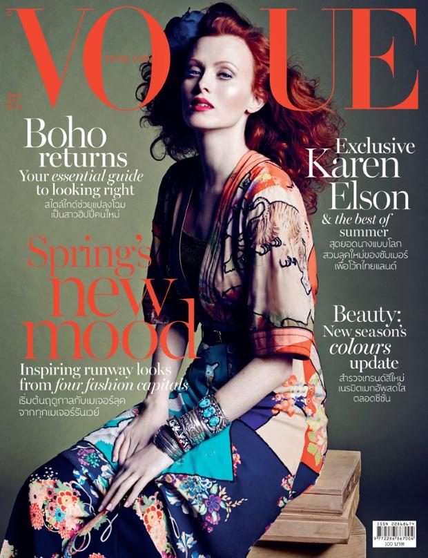 Vogue Thailand March 2015 Karen Elson Marcin Tyszka