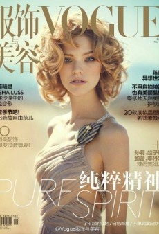 Sasha Luss Is Vogue China's Ethereal May Cover Girl (Forum Buzz)