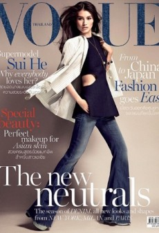 Sui He Dares to Wear Jeans on the Cover of Vogue Thailand (Forum Buzz)