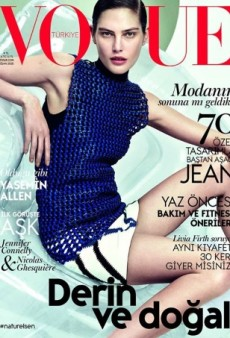 Catherine McNeil Nabs Her Second Vogue Cover for April (Forum Buzz)