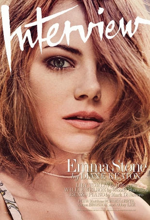 interview-may15-emma-portrait