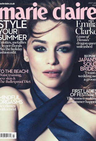 ukmarieclaire-july15-emilia-portrait