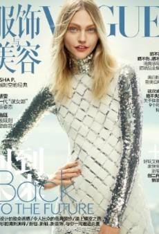 Sasha Pivovarova's Vogue China Cover Gives Us the Chills (Forum Buzz)