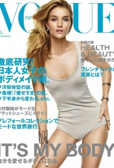 Rosie Huntington-Whiteley's Vogue Japan Cover Is 'Embarrassing' (Forum Buzz)