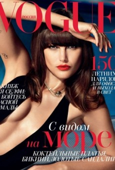 Catherine McNeil Just Delivered the Best Vogue Russia Cover in Ages (Forum Buzz)
