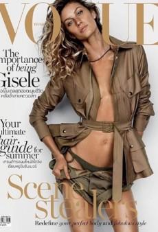 Yet Another Gisele Bündchen Reprint Appears on an International Vogue Cover (Forum Buzz)