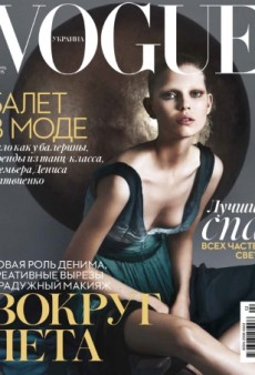Can You Spot the Photoshop Blunders in This Vogue Ukraine Cover? (Forum Buzz)