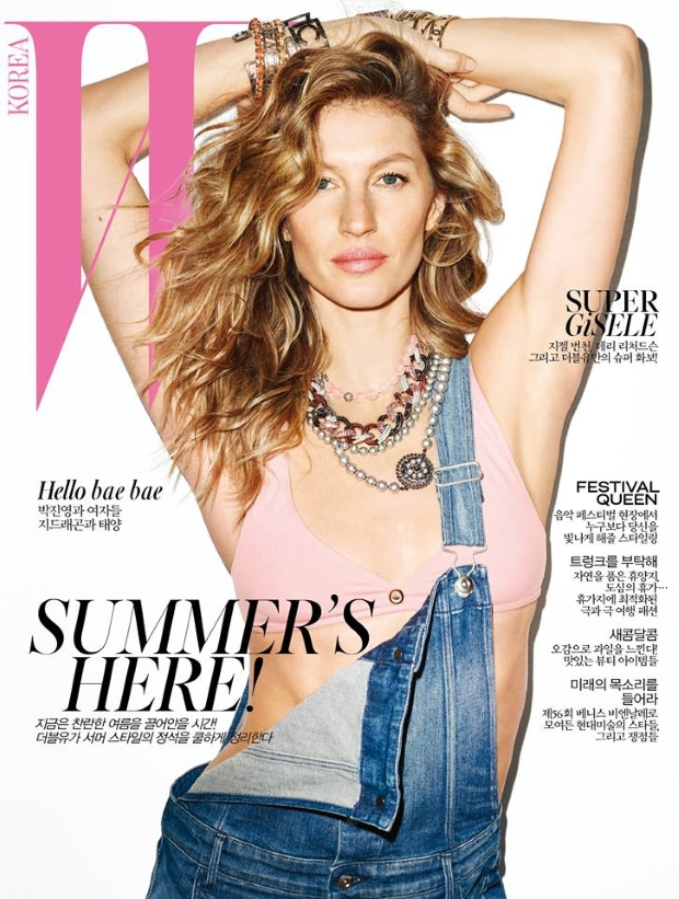 W Korea June 2015 Gisele Bundchen by Terry Richardson