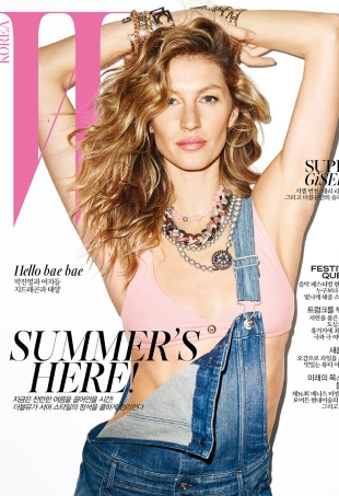 wkorea-june15-gisele-portrait