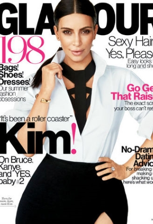 kimk-glamour-july15-portrait