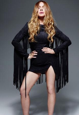 Lindsay Lohan Lavish Alice