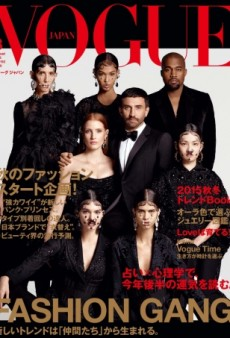 Kanye, Kendall and Riccardo Tisci Star on Vogue Japan's 'Strange' August Cover (Forum Buzz)