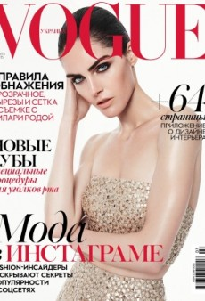 Hilary Rhoda's Vogue Ukraine Cover Is Dated, but in the Best Possible Way (Forum Buzz)