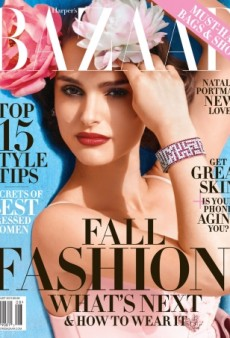 A Radiant Natalie Portman Fronts the August Issue of Harper's Bazaar (Forum Buzz)