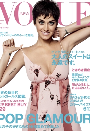 voguejapan-sept15-katy-portrait