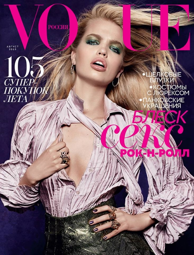Vogue Russia August 2015 Daphne Groeneveld by Jason Kibbler