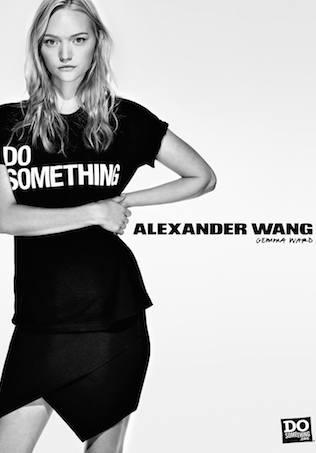 DoSomething-GemmaWard