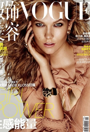 voguechina-oct15-karlie-portrait