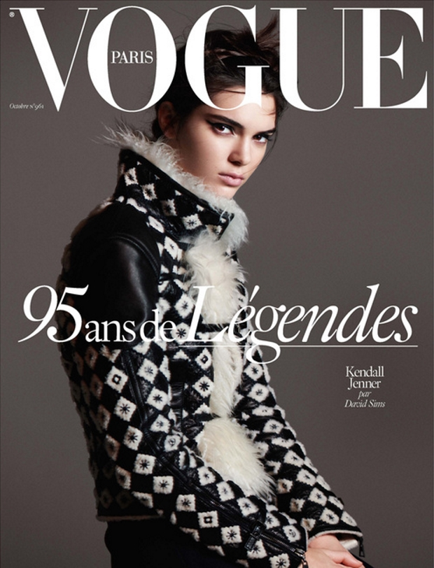 Vogue Paris October 2015 95th Anniversary Issue