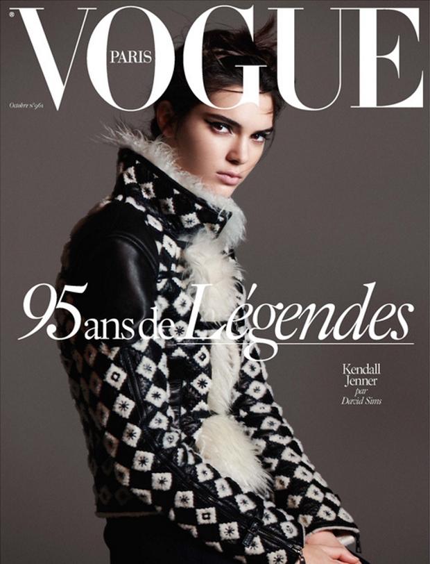 Vogue Paris October 2015 95th Anniversary Issue