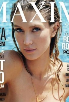 Maxim Australia Releases Its Hot 100 List for 2015
