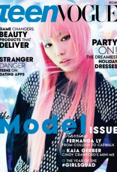Kudos to Teen Vogue for Giving Model Fernanda Ly the Holiday Cover (Forum Buzz)